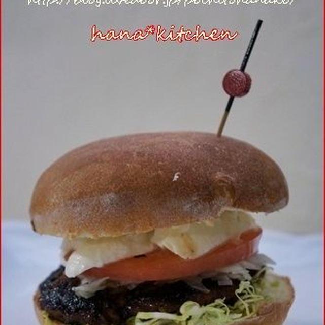 伸びーるハンバーガー。と、ふわり♪おいしいパン生地のレシピ。