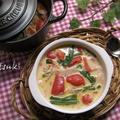 赤パプリカのミルクスープ