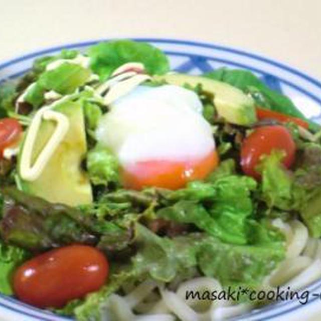 野菜こんもりのサラダうどん ~ゆずオイル使用~
