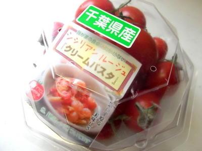 <シシリアンルージュ★店頭販売の添付レシピ>