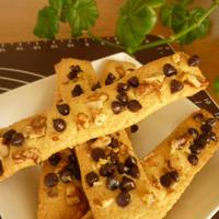 ★スパイスクッキー(レシピブログモニター)