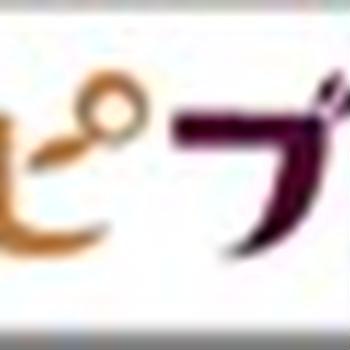 塩マヨ山椒スパゲティ