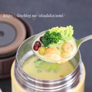 【スープジャー弁当】3分で完成*チーズカレーミルクスープ