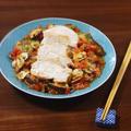 茄子とマッシュルームのトマト煮で絶妙! さっぱり鶏チャーシュー