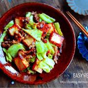 ♡厚揚げdeかさ増し♡豚肉とキャベツの味噌マヨ炒め♡【#簡単#時短#節約#連載】