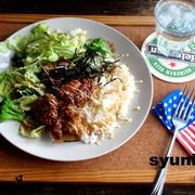 【簡単カフェごはん】サクサクの唐揚げの作り方*鶏の和風からあげマヨサラダでワンプレート