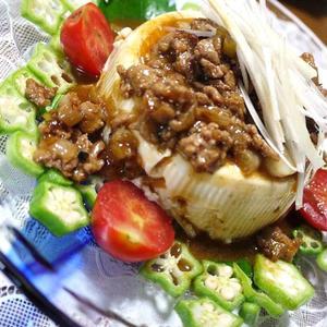 夏においしい★冷製麻婆豆腐(花椒入り)