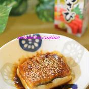 鰻豆腐のわさびソース蒸し