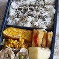 中学息子弁当~蟹カマとセロリの卵焼き・ハッシュドポテト・焼売・・