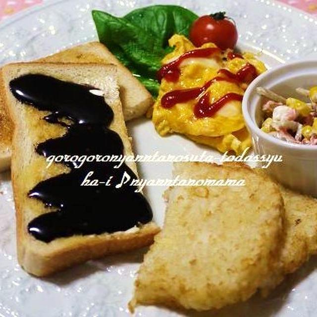 バレンタインに朝食を?<シナモンシュガートーストとチョコトーストのワンプレート>