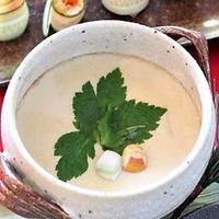 【ヤマキだし部】お餅入り茶碗蒸し