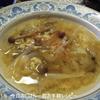 トムヤムたまごスープ
