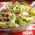 竹輪とロメインレタスのサラダ