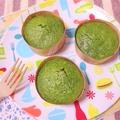 小松菜のヨーグルトケーキ