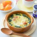 【スパイス】市販の粉末スープで『ほうれん草とコーンの簡単ドリア』GABANナツメグで喫茶店の味♪