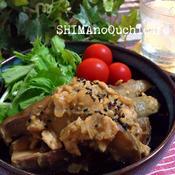 ナスと鶏ひき肉のピリ辛ゴマ麻婆