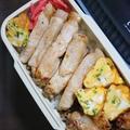 2月5日  豚厚切り肉の お弁当