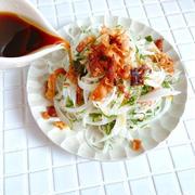 新玉ねぎのめちゃ美味しい食べ方!『居酒屋風♩新玉ねぎのサラダ』