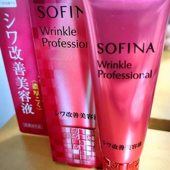 SOFINA Wrinkle Professional シワ改善美容液