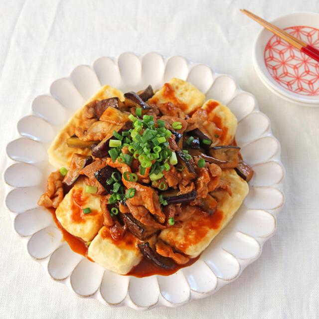 豚肉となすのピり辛あんかけ豆腐ステーキ