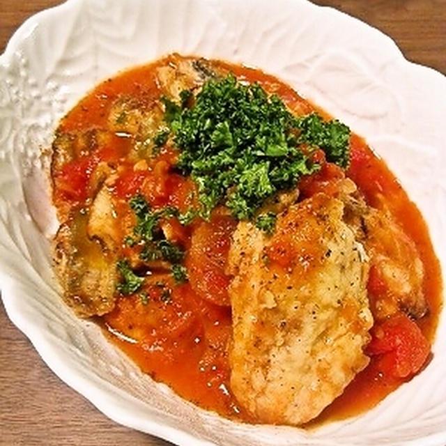 塩麹鯵のトマト煮