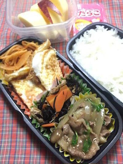 牛うまダレとじ☆ゴロゴロベーコンのオムライス☆弁当