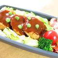 """お弁当のご飯に""""デミカツ丼"""""""