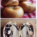 黒豆×クリームチーズの米粉ベーグル!餅みたいにモチモチ~【レシピ】