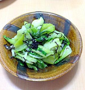 チンゲン菜の塩麹海苔和え