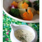 温野菜 with ローズマリーマヨソース