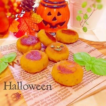 食べるまで15分♪たまらな〜ぃ♡ハニーかぼちゃ餅