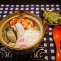 牡蠣の味噌煮込み鍋焼きうどん by とまとママさん