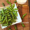 風味、旨味アップ!昆布だしで美味しい枝豆