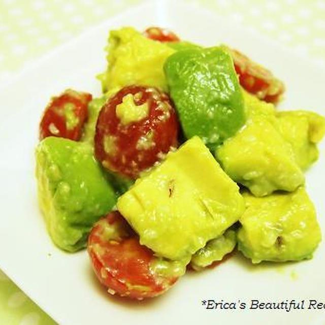 【塩麹レシピ】アボカドとトマトのわさび塩麹和え♪