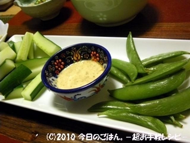 小皿に盛られた味噌マヨディップ