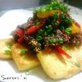 塩豆腐のステーキ With プルコギ風焼き肉◡̈*✧