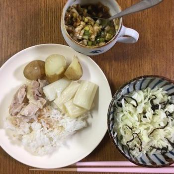 シンガポール風チキンライス☆