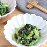 【#ぐんまクッキングアンバサダー】レンジで簡単!小松菜の塩昆布ナムル