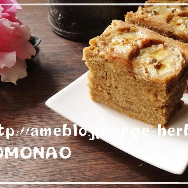 バター不使用♪米粉バナナケーキ