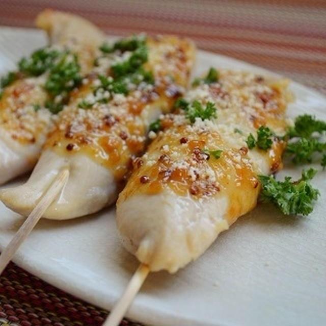 鶏ささみのハニーマスタード味噌焼き鳥