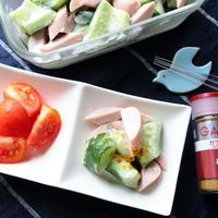 きゅうりとハムの和風サラダ【スパイス大使】☆味はハムサンドを想像してみてね!