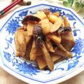 たけのことごぼうと椎茸の甘辛味噌煮炒め