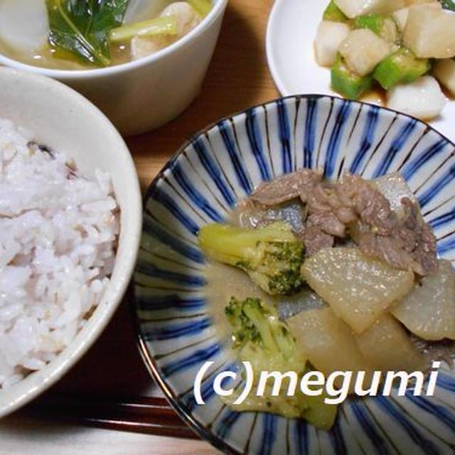 かぶとかぶの葉と鶏ささみと豆腐のスープ&大根と牛肉のバター醤油煮&オクラと長芋のポン酢和え