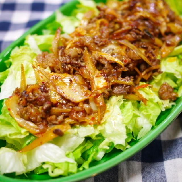 牛キムゴボウとレタスのサラダ