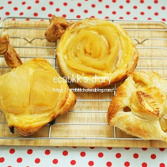 【スイーツづくり】アップルパイとモンブランパイ/Apple Pie & Mont Blanc Pie/พาย