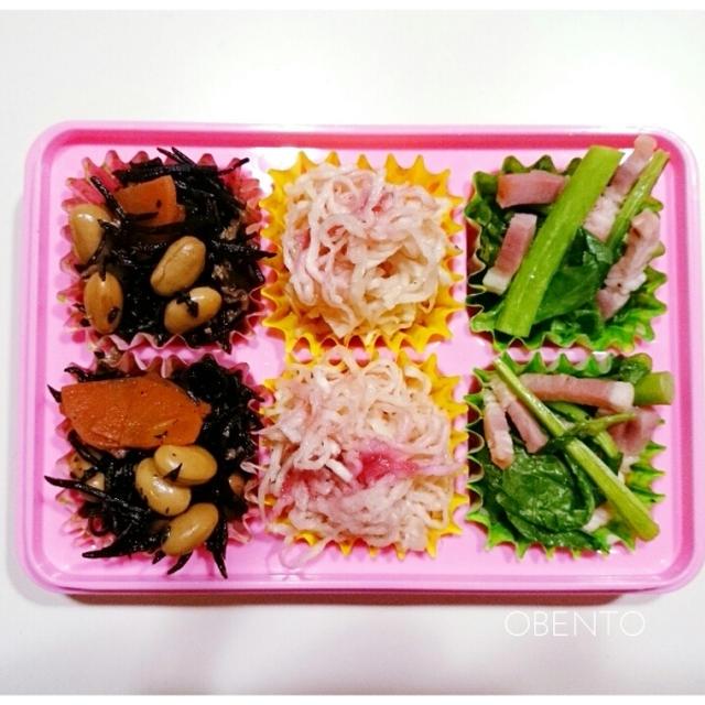 【Recipe:切り干し大根の梅酢炒め】お弁当用常備菜と春の訪れ