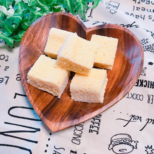 低カロリー♡おからパン♡おからパウダーで糖質制限♡