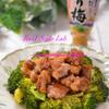 梅風味の豚肉の竜田揚げ