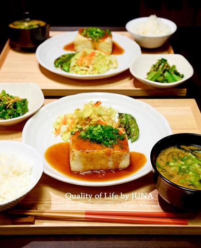 豆腐ステーキ /  「モニタリング」よねぇ??w