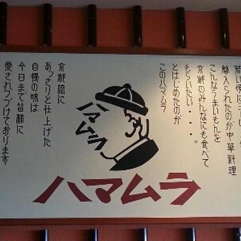 京都では、いつも麺